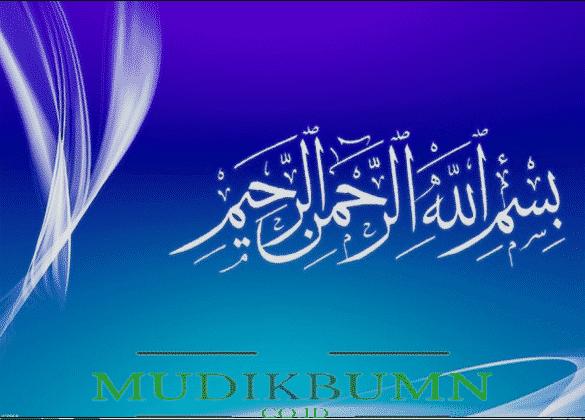 bismillahirrahmanirrahim arab word