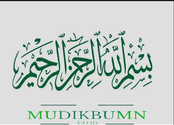 copy paste tulisan arab bismillahirrahmanirrahim